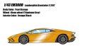 [予約]EIDOLON(アイドロン) 1/43 ランボルギーニアヴェンタドールS 2017 パールオレンジ(ホイールカラー:チタニウムグレー、インテリアカラー:オレンジ/ブラック)