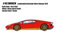 [予約]EIDOLON(アイドロン) 1/43 ランボルギーニ アヴェンタドール ミウラ オマージュ2016 レッド/ ゴールド(ブラウンインテリア)