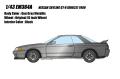 [予約]EIDOLON(アイドロン) 1/43 日産 スカイライン GT-R (BNR32) 1989 ガングレーメタリック