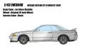 [予約]EIDOLON(アイドロン) 1/43 日産 スカイライン GT-R (BNR32) 1989 ジェットシルバーメタリック