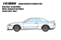 [予約]EIDOLON(アイドロン) 1/43 日産 スカイラインGT‐R (BNR32) 1991 クリスタルホワイト