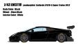 [予約]EIDOLON(アイドロン) 1/43 ランボルギーニ ガヤルド LP560‐4 MY2013 ブラック