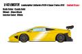 [予約]EIDOLON(アイドロン) 1/43 ランボルギーニ ガヤルド LP560‐4 MY2013 キャンディゴールド 限定35台