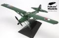 【SALE】Falcon Models (ファルコンモデル) 1/72 i-156 チェコスロバキア空軍 LDP航空輸送隊 D-51