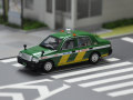 GULLIVER64 (ガリバー64) 1/64 東京無線タクシー クラウンコンフォート