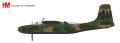 """[予約] HOBBY MASTER 1/72 B-26K カウンター・インベーダー """"第609特殊作戦飛行隊"""""""