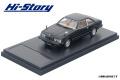 [予約]Hi-Story(ハイストーリー) 1/43 トヨタ セリカ 2000GT COUPE (1979) ブラックメタリック