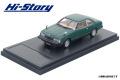 [予約]Hi-Story(ハイストーリー) 1/43 トヨタ セリカ 2000GT COUPE (1979) スモーキーグリーン