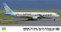 """ハセガワ 1/200 767-300 AIR DO """"ベア・ドゥ北海道JET"""" JA602A ※限定品 プラモデル"""