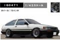[予約]ignition model(イグニッションモデル) 1/43 トヨタ Corolla Levin (AE86) 3-Door GT Apex White/Black ★生産予定数:120pcs