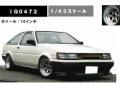 [予約]ignition model(イグニッションモデル) 1/43 トヨタ Corolla Levin (AE86) 3-Door GT Apex White ★生産予定数:120pcs