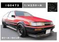 [予約]ignition model(イグニッションモデル) 1/43 トヨタ Corolla Levin(AE86) 3-Door GT Apex Red/Black ★生産予定数:140pcs