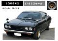 [予約]ignition model(イグニッションモデル) 1/43 三菱 Colt Galant GTO 2000GSR (A57) Black ★生産予定数:140pcs