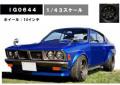 [予約]ignition model(イグニッションモデル) 1/43 三菱 Colt Galant GTO 2000GSR (A57) Blue ★生産予定数:120pcs