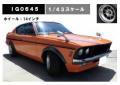 [予約]ignition model(イグニッションモデル) 1/43 三菱 Colt Galant GTO 2000GSR (A57) Orange ★生産予定数:160pcs