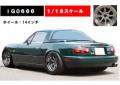 [予約]ignition model(イグニッションモデル) 1/18 Eunos Roadster (NA) Green ★生産予定数:140pcs