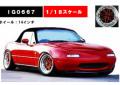 [予約]ignition model(イグニッションモデル) 1/18 Eunos Roadster (NA) Red ★生産予定数:140pcs