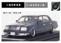 [予約]ignition model(イグニッションモデル) 1/43 トヨタ Century (GZG50) Dark Blue ★生産予定数:120pcs
