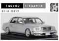 [予約]ignition model(イグニッションモデル) 1/43 トヨタ Century (GZG50) Silver ★生産予定数:100pcs