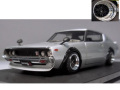 ignition model(イグニッションモデル) 1/43 日産 スカイライン 2000 GT-R (KPGC110) Silver ★生産予定数:140pcs