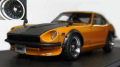ignition model(イグニッションモデル) 1/43 日産 フェアレディ Z(S30) ブラウン ★生産予定数:140pcs