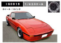 [予約]ignition model(イグニッションモデル) 1/43 マツダ Savanna RX-7 (SA22C) Red ★生産予定数:140pcs