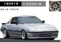 [予約]ignition model(イグニッションモデル) 1/43 マツダ Savanna RX-7 (SA22C) Silver ★生産予定数:120pcs