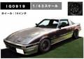[予約]ignition model(イグニッションモデル) 1/43 マツダ Savanna RX-7 (SA22C) Gold/Brown ★生産予定数:140pcs