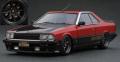 [予約]ignition model(イグニッションモデル) 1/18 日産 スカイライン 2000 RS-Turbo (R30) レッド ※Watanabe-Wheel ★生産予定数:180pcs