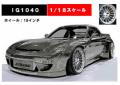 [予約]ignition model(イグニッションモデル) 1/18 Rocket Bunny RX-7 (FD3S) Gun Metallic ★生産予定数:120pcs