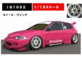 [予約]ignition model(イグニッションモデル) 1/18 PANDEM CIVIC (EG6) Pink ★生産予定数:120pcs