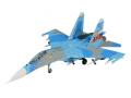JCW 1/72 Su-27UB ロシア空軍 第54親衛戦闘連隊 #43 1998