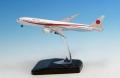 全日空商事 1/1000 777-300ER N509BJ 次期政府専用機 Simple Detailed プラスチックスタンド付き ダイキャストモデル