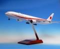 全日空商事 1/200 777-300ER N509BJ 次期政府専用機 WiFiレドーム・ギア付き 木製スタンド付属 スナップフィットモデル