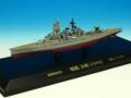 KB SHIPS 1/1100 戦艦 金剛 (1944) ※再入荷