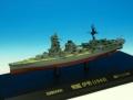 KB SHIPS 1/1100 戦艦 伊勢 (1944)