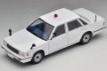 トミカリミテッドヴィンテージネオ 1/43 日産セドリック 覆面パトロールカー(白)