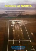 航空科学博物館 2015年 オリジナルカレンダー 「Airliners at NARITA」