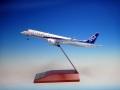 [予約]全日空商事 1/200 MRJ90 JA25MJ 飛行試験機5号機 木製台座