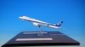 全日空商事 1/200 MRJ90 ANA 塗装 名古屋空港 Take off ベースつき