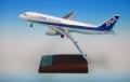 全日空商事 1/200 A320 JA8946 Inspiration of JAPAN ダイキャスト新金型
