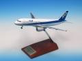 [予約]全日空商事 1/200 A320 JA8396 木製台座付 ダイキャストモデル