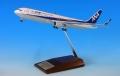 全日空商事 1/200 767-300ER Inspiration of JAPAN JA620A ウイングレット付き