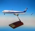 全日空商事 1/200 767-300ER JA624A ウイングレットつき 完成品(ギアつき)