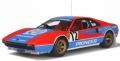 [予約]otto mobile(オットモビル) 1/18 フェラーリ 308 GTB Gr.4 パイオニア Tour de Corse 1982 (レッド/ブルー)世界限定:1,750個