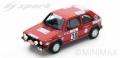 [予約]Spark (スパーク) 1/43 フォルクスワーゲン Golf GTI No.30 Monte Carlo Rally 1977 J. Ragnotti/J.-M. Andrie