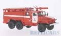 [予約]Start Scale Models 1/43 Ural 375N 消防車 Moscow AC-40
