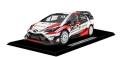 [予約]LG55 1/38 トヨタ ガズーレーシング YARIS 2017 WRC