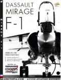 ( DVD 飛行機 ) AirUtopia コックピットシリーズ ダッソーミラージュ F-1
