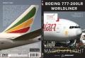 [予約] ( DVD 飛行機 ) AirUtopia マジックオブフライトシリーズ ボーイング777-200LR